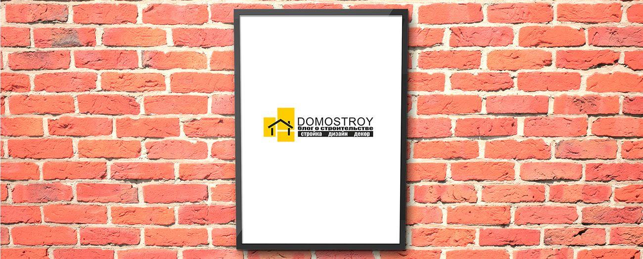 Создание блога о стройке DOMOSTROYblog.ru