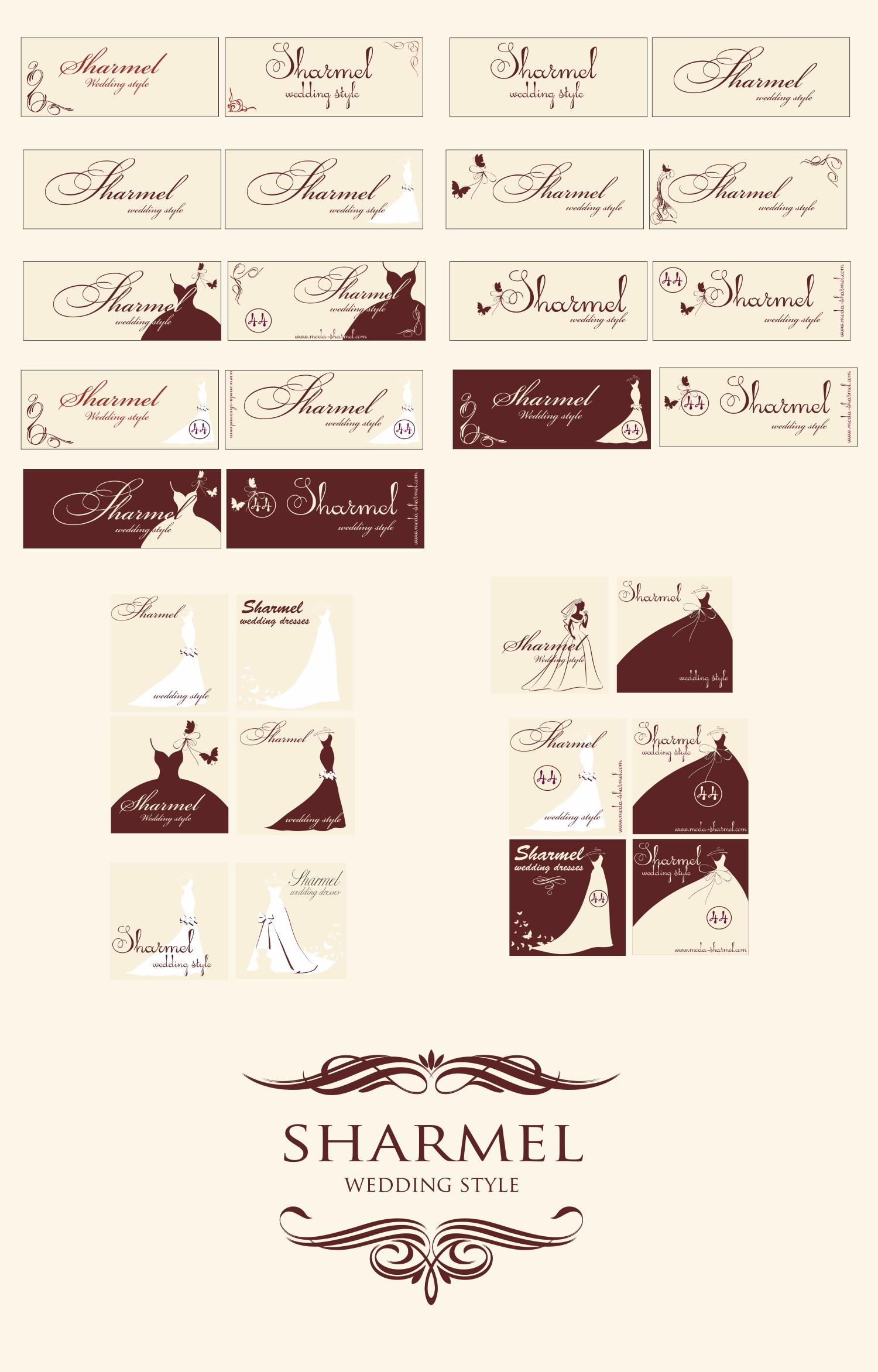 Создание логотипа для свадебного салона