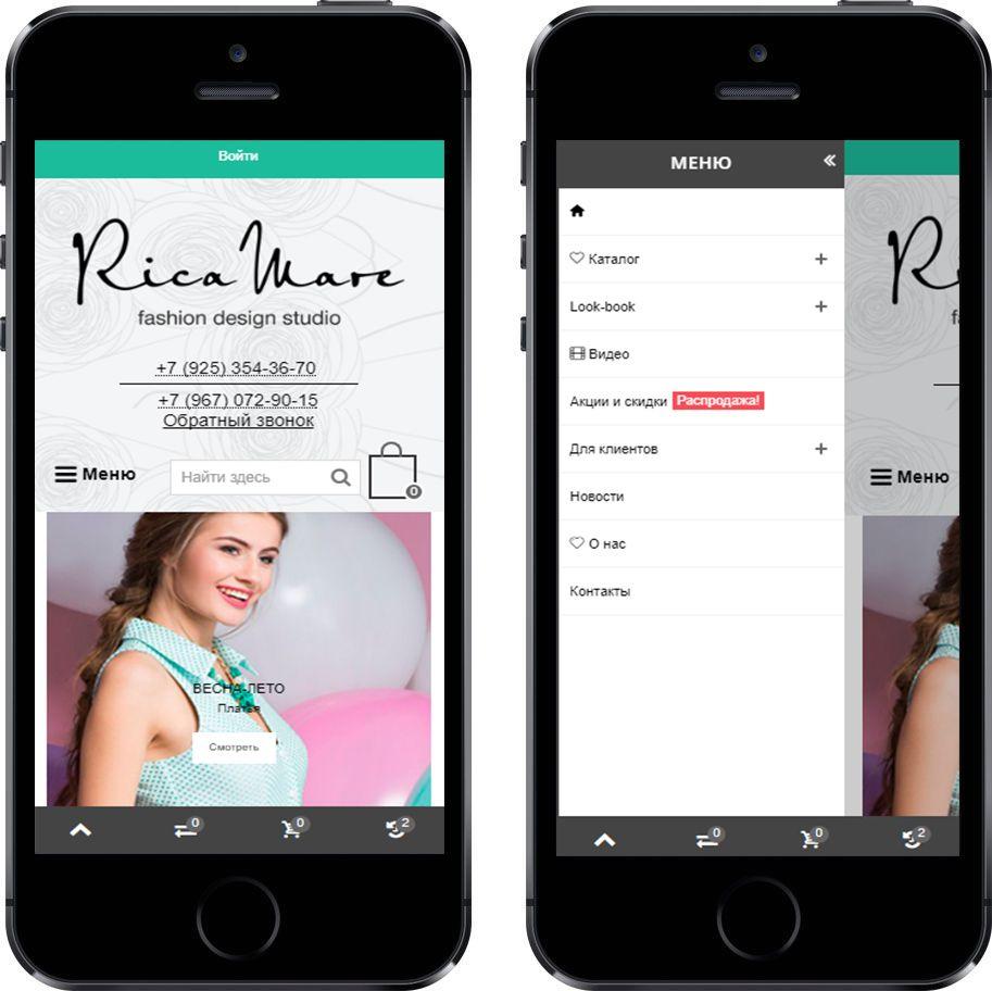 rm-mobile